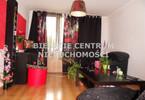 Morizon WP ogłoszenia | Mieszkanie na sprzedaż, Bielsko-Biała Os. Kopernika, 46 m² | 2196