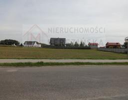 Morizon WP ogłoszenia | Działka na sprzedaż, Ceradz Kościelny, 2235 m² | 6208