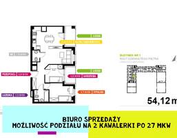Morizon WP ogłoszenia | Mieszkanie na sprzedaż, Katowice Dąb, 54 m² | 5911