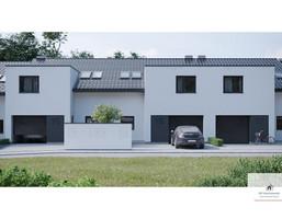 Morizon WP ogłoszenia | Dom na sprzedaż, Bytom Szombierki, 142 m² | 6205
