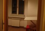 Morizon WP ogłoszenia | Kawalerka do wynajęcia, Warszawa Śródmieście, 35 m² | 7413