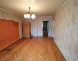 Morizon WP ogłoszenia   Mieszkanie na sprzedaż, Sosnowiec Pogoń, 54 m²   1398