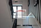 Morizon WP ogłoszenia | Mieszkanie na sprzedaż, Warszawa Wierzbno, 61 m² | 7134