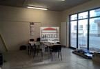 Morizon WP ogłoszenia | Lokal na sprzedaż, Warszawa Praga-Południe, 48 m² | 7351