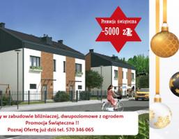 Morizon WP ogłoszenia | Dom w inwestycji Bezczynszowe Mieszkania i Domy bliźni..., Gdynia, 102 m² | 1461