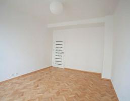 Morizon WP ogłoszenia | Biuro na sprzedaż, Warszawa Śródmieście, 65 m² | 2566