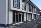 Morizon WP ogłoszenia | Dom na sprzedaż, Łazy, 133 m² | 1404