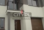 Morizon WP ogłoszenia | Dom na sprzedaż, Lesznowola, 142 m² | 9808