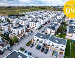 Morizon WP ogłoszenia   Dom na sprzedaż, Nowa Wola Maciejki, 112 m²   3938