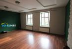 Morizon WP ogłoszenia | Mieszkanie na sprzedaż, Świdnica, 79 m² | 0317