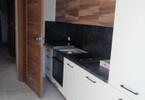 Morizon WP ogłoszenia | Mieszkanie na sprzedaż, Komorów, 54 m² | 2265