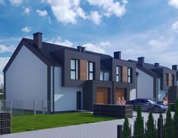 Morizon WP ogłoszenia   Dom w inwestycji Wille Domasław, Bielany Wrocławskie, 148 m²   6955