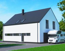 Morizon WP ogłoszenia | Dom na sprzedaż, Biskupice, 221 m² | 6606