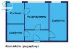 Morizon WP ogłoszenia | Mieszkanie na sprzedaż, Białystok, 33 m² | 4113