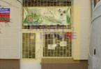 Morizon WP ogłoszenia | Mieszkanie na sprzedaż, Warszawa Wola, 53 m² | 2612