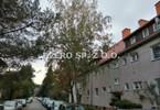 Morizon WP ogłoszenia | Mieszkanie na sprzedaż, Wrocław Biskupin, 34 m² | 9501