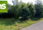 Morizon WP ogłoszenia | Działka na sprzedaż, Stanica Wielopolska, 10720 m² | 1109