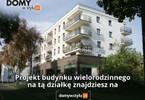 Morizon WP ogłoszenia | Działka na sprzedaż, Białystok Antoniuk, 18272 m² | 6666