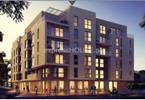 Morizon WP ogłoszenia | Mieszkanie na sprzedaż, Poznań Stare Miasto, 43 m² | 8194