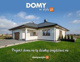 Morizon WP ogłoszenia | Działka na sprzedaż, Białystok Nowe Miasto, 7600 m² | 4814