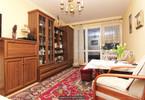 Morizon WP ogłoszenia | Mieszkanie na sprzedaż, Gorzów Wielkopolski, 46 m² | 4989