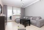 Morizon WP ogłoszenia | Mieszkanie na sprzedaż, Gorzów Wielkopolski, 102 m² | 2603