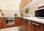 Morizon WP ogłoszenia | Mieszkanie na sprzedaż, Gorzów Wielkopolski, 49 m² | 4840