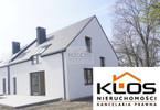 Morizon WP ogłoszenia | Dom na sprzedaż, Żórawina Karwiany okolica, 159 m² | 9169