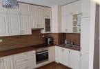 Morizon WP ogłoszenia | Mieszkanie na sprzedaż, Legionowo, 49 m² | 7821