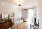 Morizon WP ogłoszenia | Mieszkanie na sprzedaż, Warszawa Mokotów, 83 m² | 8160