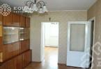 Morizon WP ogłoszenia | Mieszkanie na sprzedaż, Murów Lipowa, 48 m² | 9916