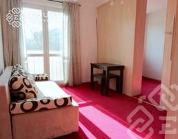 Morizon WP ogłoszenia | Mieszkanie na sprzedaż, Wrocław Grabiszyn-Grabiszynek, 28 m² | 2840