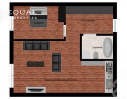 Morizon WP ogłoszenia | Mieszkanie na sprzedaż, Wrocław Księże Małe, 45 m² | 8146