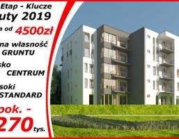 Morizon WP ogłoszenia | Mieszkanie w inwestycji Osiedle Aleja Parkowa, Grodzisk Mazowiecki (gm.), 123 m² | 4663