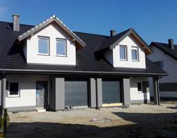 Morizon WP ogłoszenia   Dom na sprzedaż, Kiełczów, 126 m²   0946