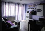 Morizon WP ogłoszenia | Mieszkanie na sprzedaż, Wrocław Tarnogaj, 45 m² | 4193