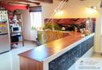 Morizon WP ogłoszenia | Dom na sprzedaż, Raciborowice Górne, 330 m² | 7926
