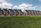 Morizon WP ogłoszenia | Dom na sprzedaż, Kamionki, 101 m² | 8052