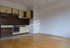 Morizon WP ogłoszenia | Mieszkanie na sprzedaż, Szczecin Śródmieście, 95 m² | 5326