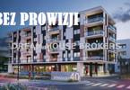 Morizon WP ogłoszenia | Mieszkanie na sprzedaż, Rzeszów Drabinianka, 44 m² | 6813