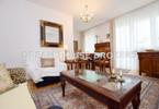 Morizon WP ogłoszenia | Mieszkanie na sprzedaż, Rzeszów Śródmieście, 66 m² | 3743