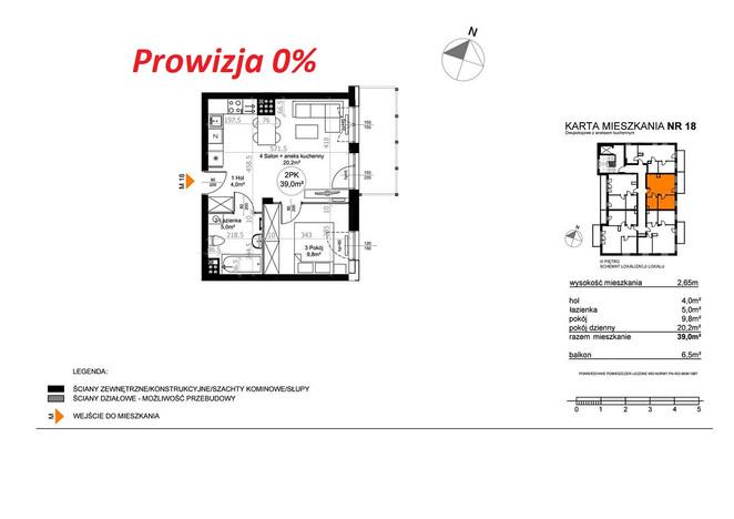 Morizon WP ogłoszenia | Mieszkanie na sprzedaż, Łódź Rokicie, 39 m² | 7183