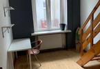 Morizon WP ogłoszenia | Mieszkanie na sprzedaż, Łódź Śródmieście, 102 m² | 2519