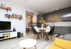 Morizon WP ogłoszenia | Mieszkanie na sprzedaż, Wrocław Maślice, 45 m² | 3011