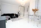 Morizon WP ogłoszenia | Mieszkanie na sprzedaż, Wrocław Gaj, 56 m² | 7512