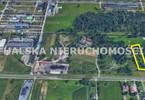 Morizon WP ogłoszenia | Działka na sprzedaż, Oświęcim, 2105 m² | 3502
