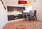 Morizon WP ogłoszenia | Mieszkanie na sprzedaż, Gorzów Wielkopolski Górczyn, 59 m² | 8745