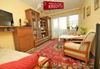 Morizon WP ogłoszenia | Mieszkanie na sprzedaż, Gorzów Wielkopolski, 46 m² | 4787
