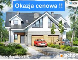 Morizon WP ogłoszenia | Dom na sprzedaż, Czarnowo, 166 m² | 9410