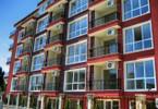 Morizon WP ogłoszenia | Mieszkanie na sprzedaż, 50 m² | 2088